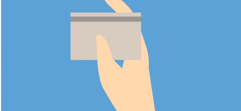 Jak działają karty zbliżeniowe?
